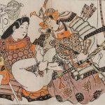 Warrior couple