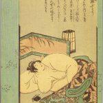 The Sleeping Fatty