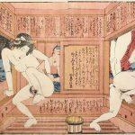 Sauna Bath?